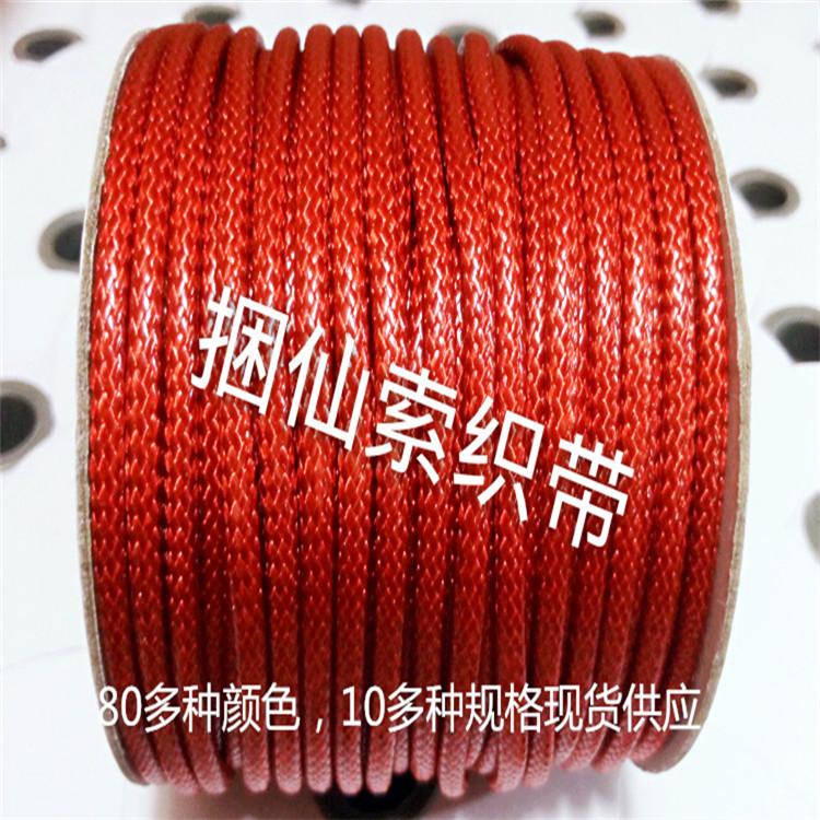 4.0mm涤纶蜡绳 蜡绳批发 DIY饰品绳厂家直销 蜡绳规格颜色 环保蜡绳哪家好 环保蜡绳价格