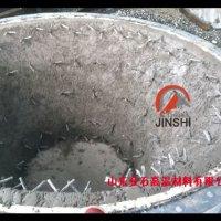 金石供应气化炉耐火浇注料用于衬里隔热