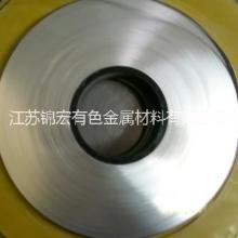 厂家供应电池专用铝镍复合带图片