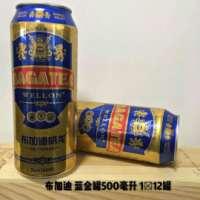 广州啤酒招商加盟,深圳布加迪啤酒招商,东莞啤酒招商代理,佛山啤酒代理加盟