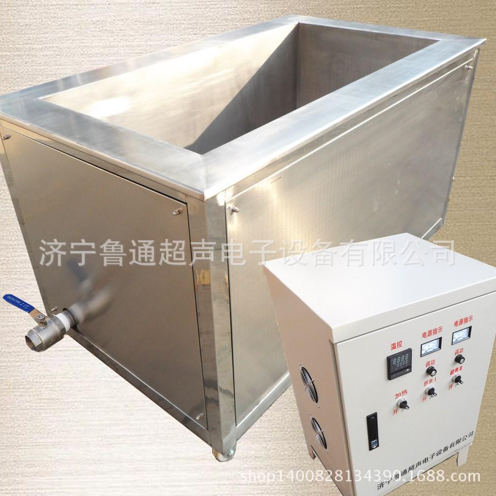 汽车零件超声波清洗机_发动机零部件超声波清洗机