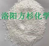 洛阳方杉生产 三元羧酸防锈单剂 Fsail3190 替代巴斯夫L190