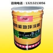 混凝土密封固化剂 水泥地面硬化剂图片