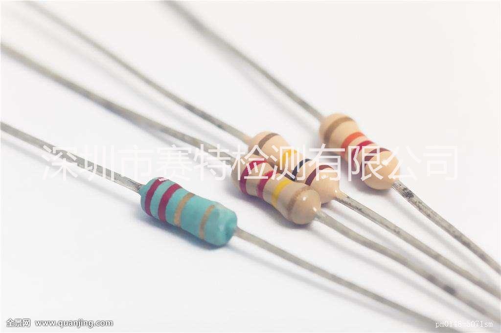 电阻检测图片/电阻检测样板图 (1)