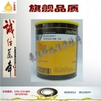 克鲁勃KLUBER ISOFLEX NBU15 12高速轴承润滑脂工业油脂