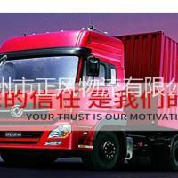 西安到广州回头车回程车 返程货车出租