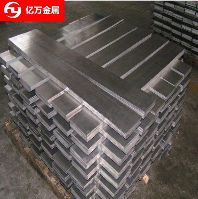 现货供应日标 S30C优质碳素结构钢 库存充足