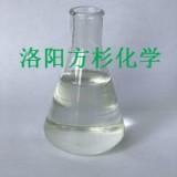 Fsail3001黑色金属防锈剂  Fsail3001防锈剂 洛阳方杉制造商