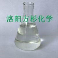 Fsail3001黑色金属防锈剂