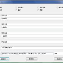 供应日鸿短信服务系统