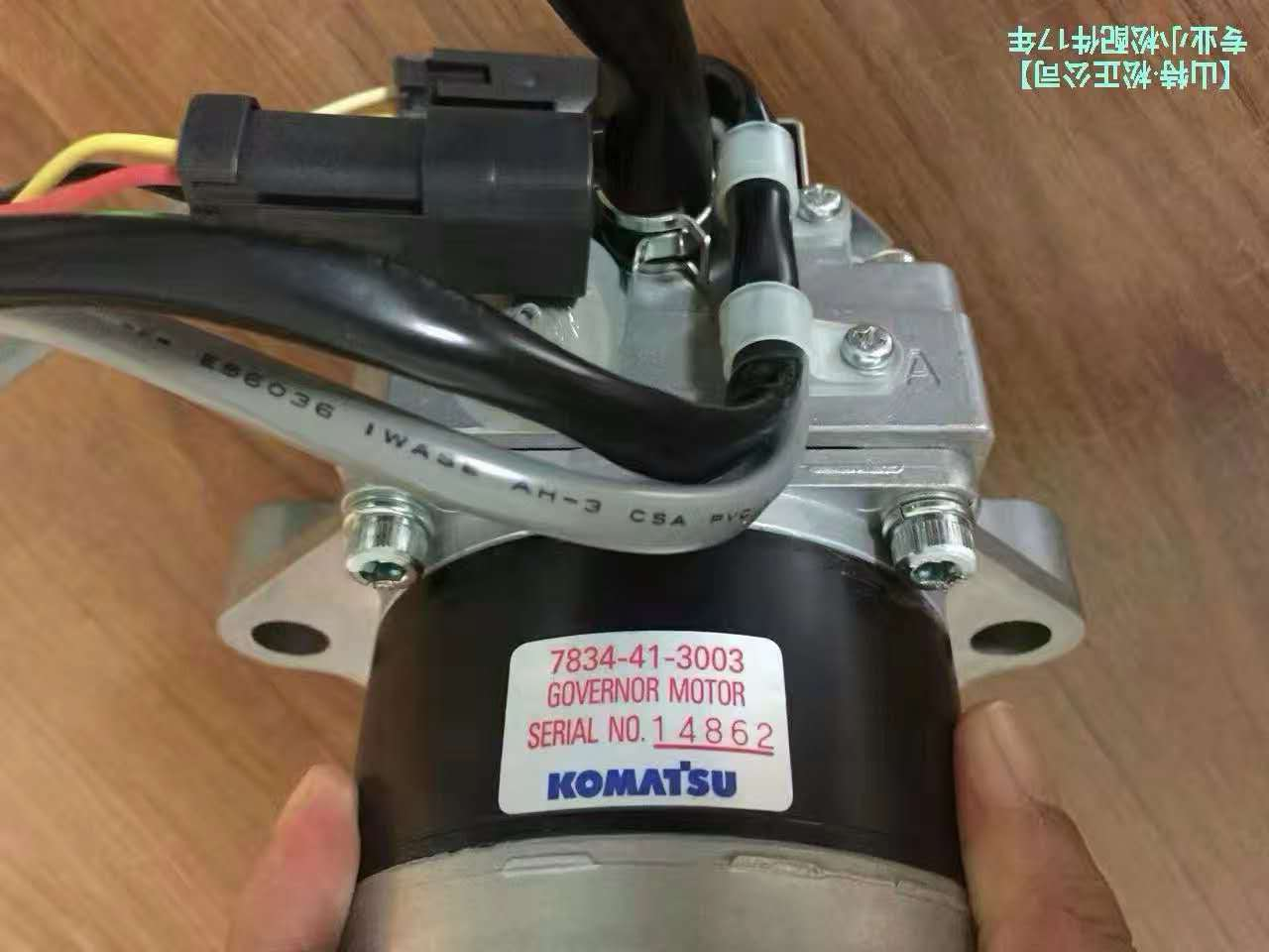 小松 油门马达,小松PC300-7原装油门马达油门电机