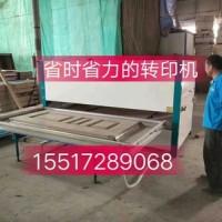 防火门转印机厂家自产自销 木纹转印机厂家哪家好 质量保证