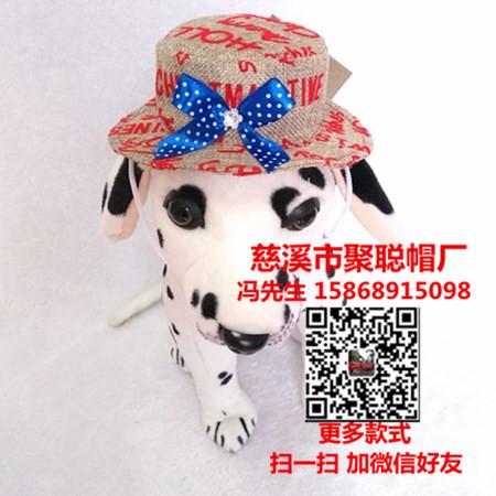 宠物帽价格宠物帽批发宠物用品定做宠物用品加工厂聚聪帽厂