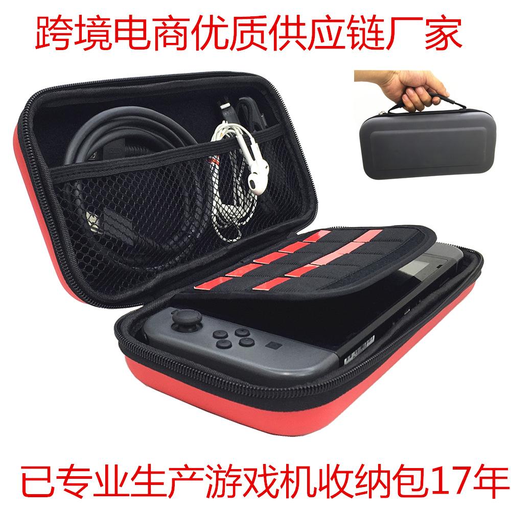 Switch EVA收纳包 NS任天堂10游戏卡位手提游 戏机包 厂家现货供应 Switch NS收纳包
