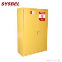 PPE柜WA910450 Sysbel紧急器材柜