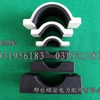 供应复合材料电缆夹具 电缆卡具