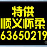 天通苑立汽車陪練63650219