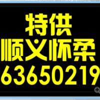天通苑立汽车陪练63650219