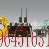 山东KXT118斜井人车信号装置KXT118漏泄通讯信号装置