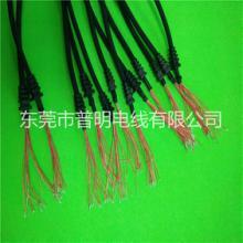 柔软连接线小台扇电源线漆包线加工批发