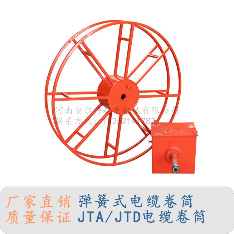 龙门吊发条式电缆滚筒 行车电缆卷筒价格 双簧式弹簧电缆卷筒 JTD型电缆卷筒定制