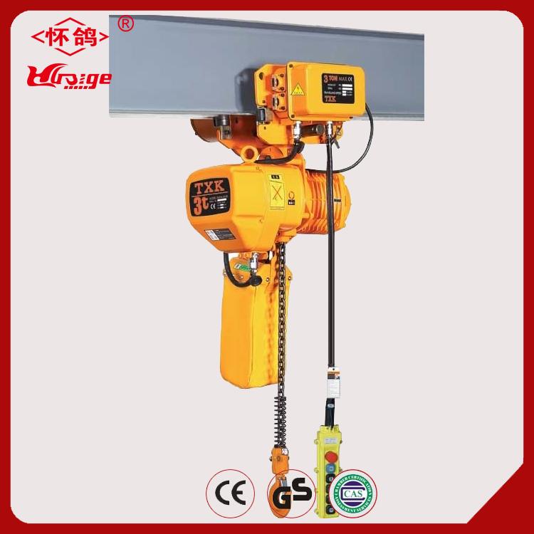 厂家直销DHA环链电动葫芦 怀鸽电动倒链     新品高端环链电动葫芦DHA