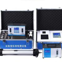 实验室标准检测设备 甲醛检测标准检测设备 家用甲醛检测仪