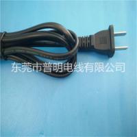 家用电器连接插头线/电风扇插头线