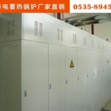 采暖自储能电锅炉设备生产厂家节能蓄热供暖设备技术成熟批发