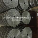 加工定做面包面粉的网带输送生产线不锈钢乙型网带金属网链 河北输送网带