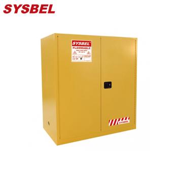 防火安全柜油桶型WA811100 Sysbel安全柜  易燃液体防火安全柜(油桶型