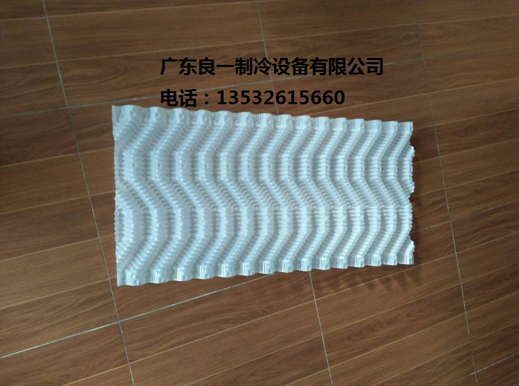 道窖冷却塔填料|白色S波高温PP填料|粤良专业制造
