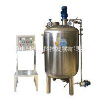 北京中科车用尿素液生产设备车用尿素设备厂家销售批发
