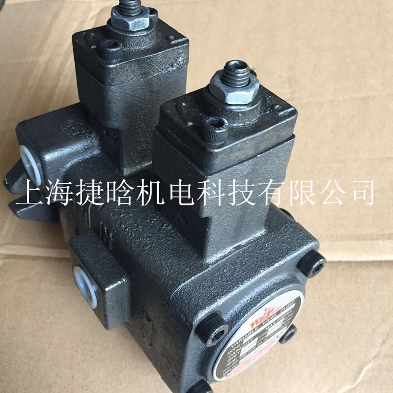 台湾峰昌WINMOST双联变量叶片泵VP-DF-30A-25泵头