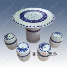 青花瓷工艺品 青花陶瓷大缸