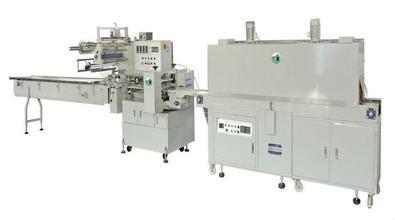贴体打印纸复印纸包装机 全自动打印纸复印纸包装机