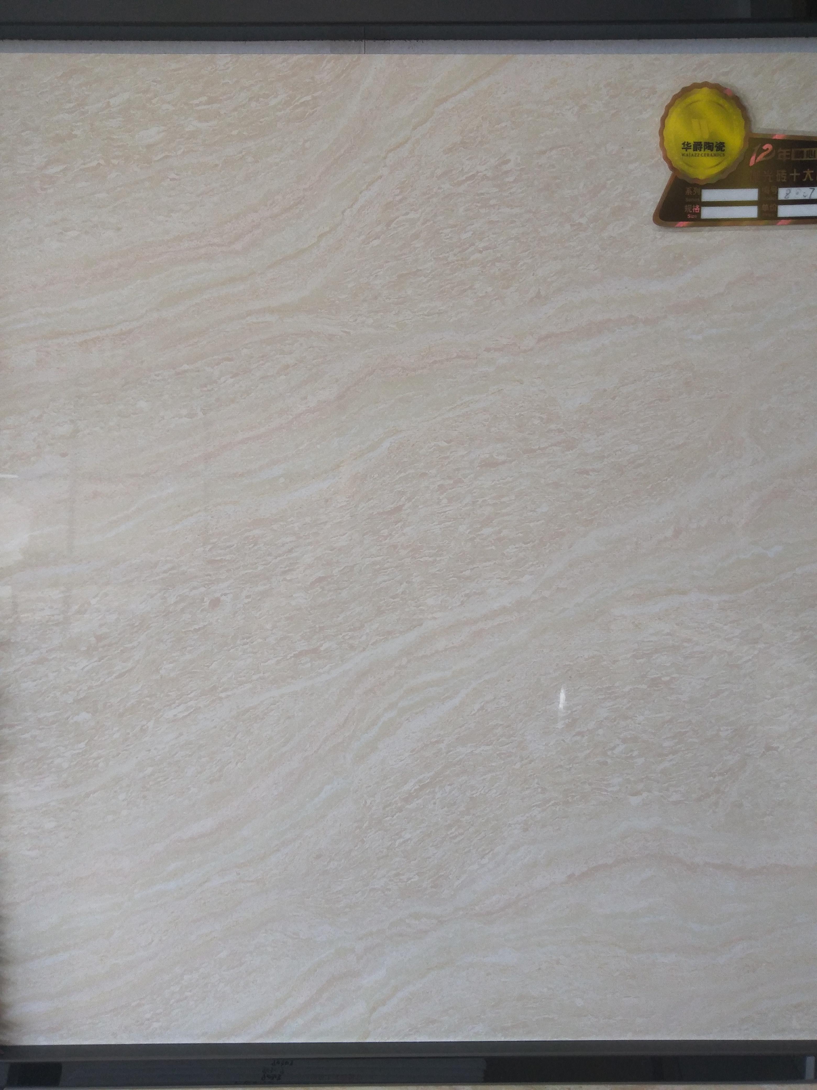 白蕉瓷砖厂/白蕉抛光砖瓷砖价格/斗门白蕉瓷砖价格/斗门白蕉抛光砖批发