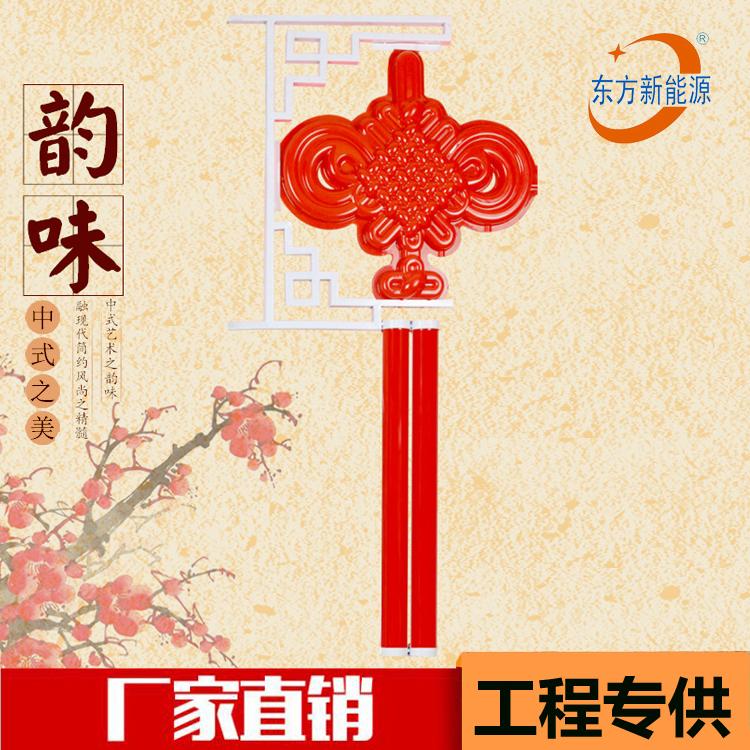 奥光达LED中国结亚克力中国结景观灯节日装饰灯防水景观灯一号中国结