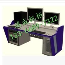 非编非线性编辑台广播播音电视台编辑台操作台控制台电脑桌定做批发