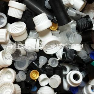精油瓶塑料盖 13牙15牙18牙图片