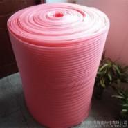 EPE红色珍珠棉卷料05厚075图片
