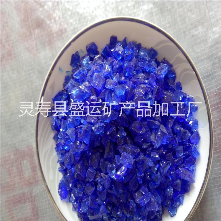 保定优质玻璃砂厂家 玻璃喷珠 不锈钢专用喷砂材料 喷砂磨料 喷砂喷丸 盛运厂家直销