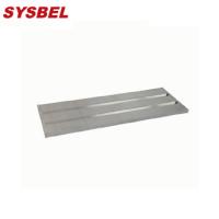 安全柜层板WAL03045 Sysbel层板30/45G加仑安全柜