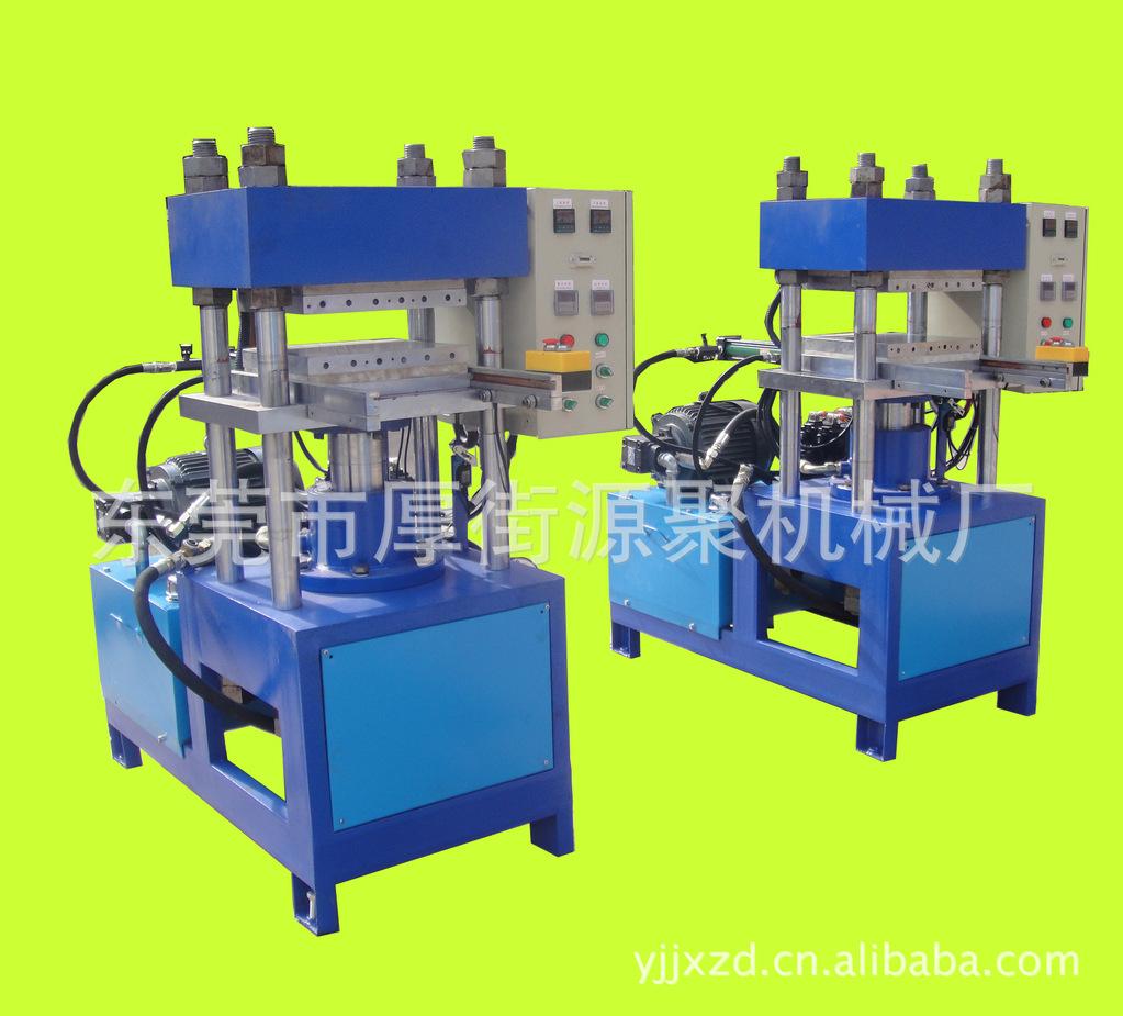 硅胶商标硫化机 硅胶手机套硫化机 硅橡胶工艺品硫化机 硅胶硫化机