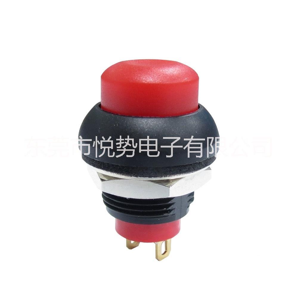 圆帽迷你防水按钮开关,IP67高帽迷你防水按钮开关,塑料外壳迷你防水按钮开关
