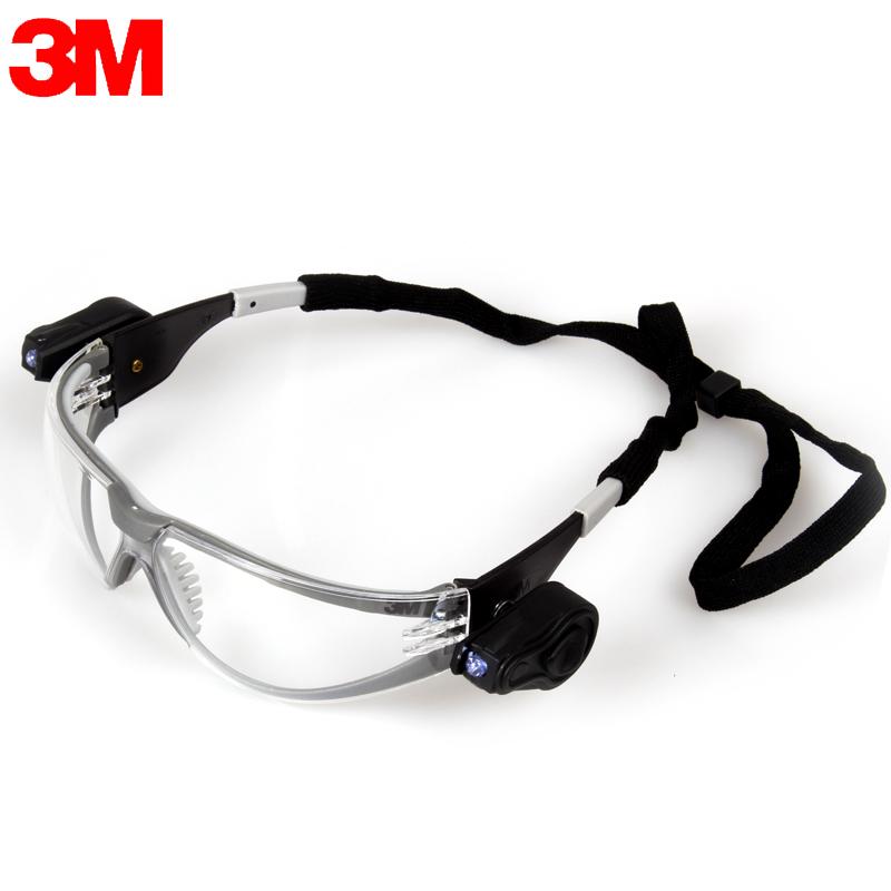 3M矿灯防护眼镜 时尚型带双射灯护目镜 夜间防冲击眼镜 海南劳保