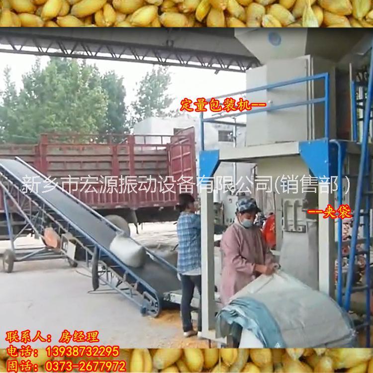 荞麦玉米 称重装袋机 定量包装称 100斤/袋 自动下料 装袋 输送 荞麦称重装袋机