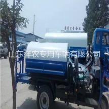 供应河北涿州市小型三轮洒水车 东风小型洒水车价格