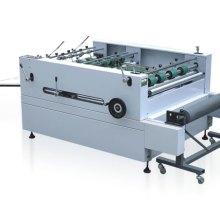 全自动拉纸分切机高性能拉膜机拉纸分切机批发