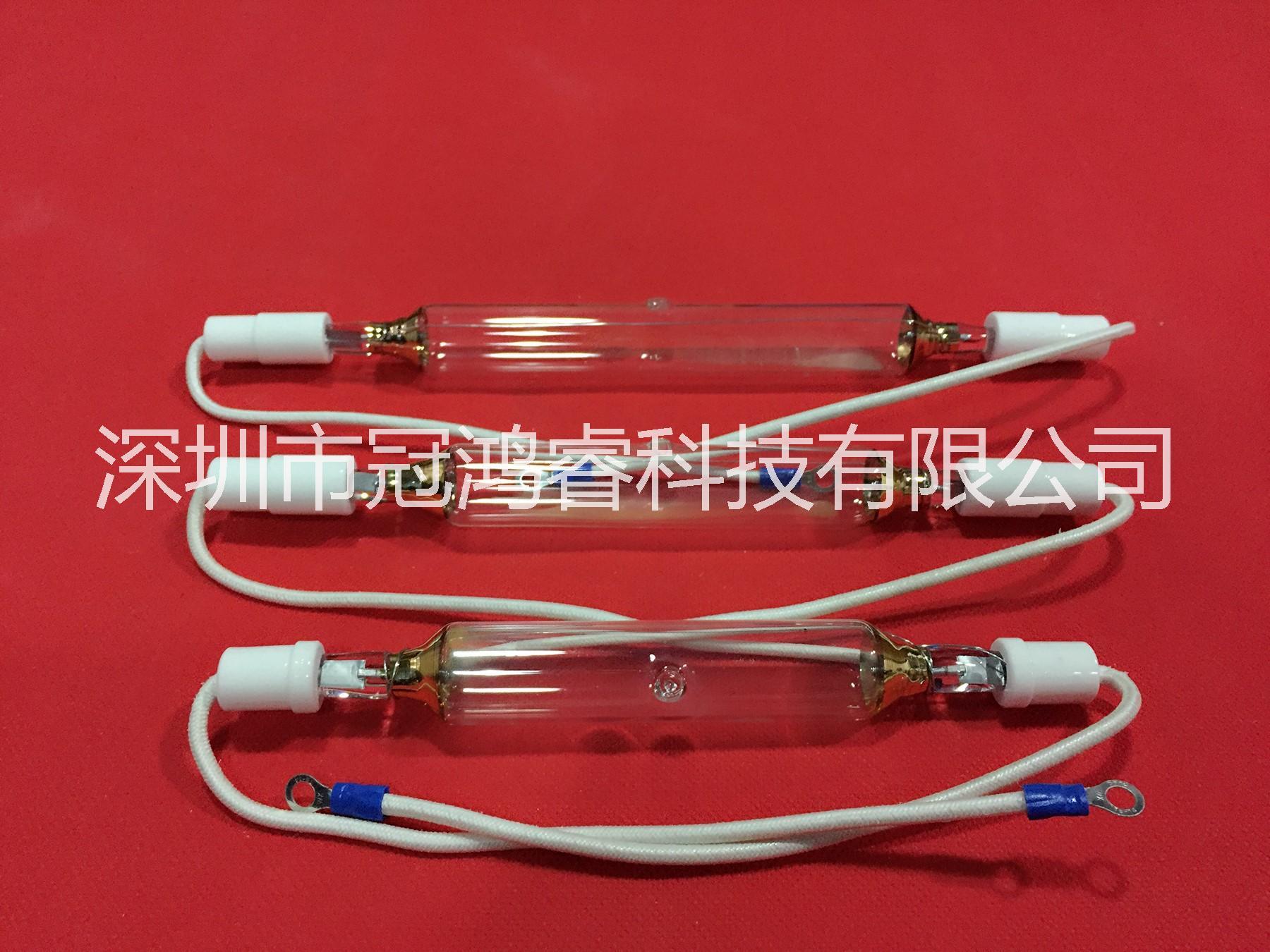 1KW190MM晒网灯 碘镓灯管 感光胶晒版灯 曝光灯管